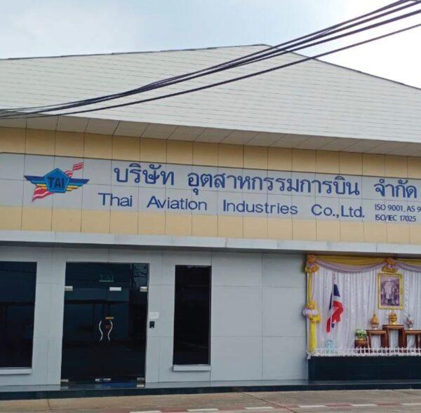 Thai Aviation Industry
